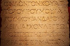 Antalya Archeological Museum in Turkey royalty free stock photography