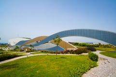 Antalya, Turquia - 19 de junho 2014 A vista é um do Imagens de Stock Royalty Free