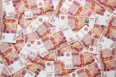 Billetes de banco cinco mil rublos. Imágenes de archivo libres de regalías