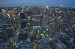 Antena de Joanesburgo imagens de stock royalty free