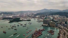 Antena, Hong Kong Imagens de Stock