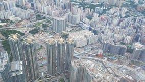 Antena, Hong Kong Foto de Stock