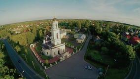 Antena krajobraz wiejska scena w środkowym Rosja na lecie zbiory