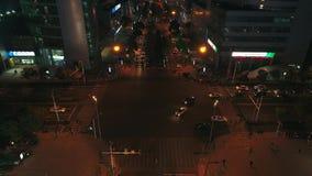 Antena nad nocy miastem zbiory