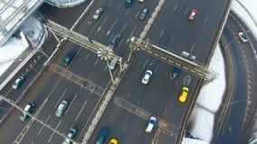 ANTENA: Samochodu jeżdżenie na drodze Copter komarnica zbiory