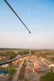 Antenna omni type Stock Image