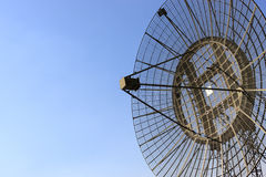 Antenna of radar Royalty Free Stock Photos