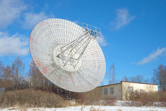 The antenna of the radio telescope and building astrophysical laboratory. Pulkovo Observato Royalty Free Stock Image