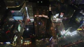 Antenne de Broadway clips vidéos