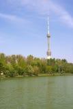 Antenne mit Wasser Lizenzfreies Stockfoto