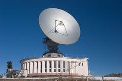 Antenne parabolique image stock