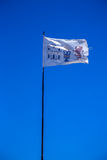 Antequera σημαία Στοκ Φωτογραφίες