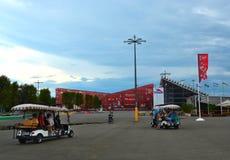 Antes de taza de las confederaciones de la FIFA en el parque olímpico de Sochi Imagen de archivo libre de regalías