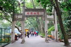 Antes del Año Nuevo chino del paisaje del parque de Yuexiu Imágenes de archivo libres de regalías