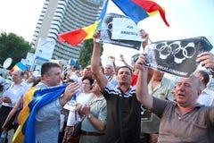 Anti президентский многотысячный митинг Стоковые Фото