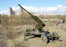 Anti-aircraft artillery in the army. Royalty Free Stock Photo