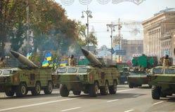 Anti-aircraft rocket launchers in Kyiv, Ukraine Stock Photos