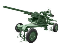 Anti-aircraft warfare Stock Images