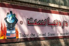 Anti american propaganda mural on tehran street iran. Anti american and israel propaganda mural on tehran street iran outside former US embassy stock photos