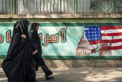 Anti Amerikaanse propagandamuurschildering op de straat Iran van Teheran royalty-vrije stock fotografie