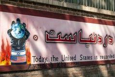 Anti Amerikaanse propagandamuurschildering op de straat Iran van Teheran stock foto's