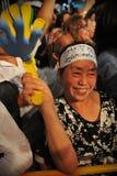 Anti-amnistie Bill Protest Photographie stock libre de droits