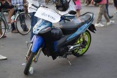 Anti colpo in Tailandia Fotografia Stock Libera da Diritti