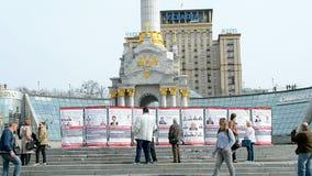 Anti-corruption Movement, Kiev, Ukraine,. KIEV - APR 05: Anti-corruption Movement by Valentin Nalyvaichenko  on April 05, 2016 in Kiev, Ukraine stock footage
