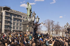 Anti-corruption rally in Moscow March 26, 2017. Sunday, 26 March 2017 in the Russian cities there were mass anti-corruption protests. Rallies were coordinated in Stock Image