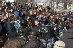 Anti-corruption rally in Moscow March 26, 2017. Sunday, 26 March 2017 in the Russian cities there were mass anti-corruption protests. Rallies were coordinated in Royalty Free Stock Image