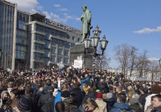 Anti-corruption rally in Moscow March 26, 2017. Sunday, 26 March 2017 in the Russian cities there were mass anti-corruption protests. Rallies were coordinated in Royalty Free Stock Photos
