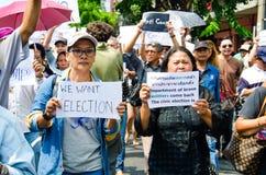 Anti coup. Royalty Free Stock Photos