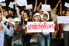 Anti coup. Stock Photo