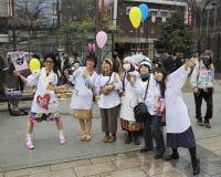 Anti demonstração nuclear Imagens de Stock