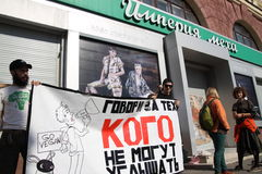 Anti-fur protest. KHARKIV, UKRAINE - OCTOBER 4, 2015: `Animals are not clothes` anti-fur international protest. During World Animal Day vegan activists held Royalty Free Stock Photography
