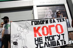 Anti-fur protest. KHARKIV, UKRAINE - OCTOBER 4, 2015: `Animals are not clothes` anti-fur international protest. During World Animal Day vegan activists held Stock Photo
