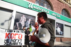 Anti-fur protest. KHARKIV, UKRAINE - OCTOBER 4, 2015: `Animals are not clothes` anti-fur international protest. During World Animal Day vegan activists held Royalty Free Stock Photo