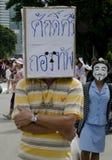Anti-government protestor at Rally. BANGKOK, July 14: Anti-government protestors supporting the white-mask movement against corruption in the Yingluck Shinawatra Stock Photos