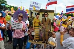Anti-Government Rally Stock Photo