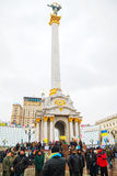 Anti-governmental protests in Kiev, Ukraine. KIEV, UKRAINE - DECEMBER 07: Anti-governmental protests on December 7, 2013 in Kiev, Ukraine. The protests were Stock Image