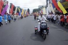 Anti-Imperialism Rally Stock Photo
