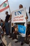 Anti-Israel protest i Beirut arkivbilder