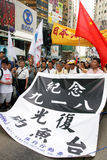 Anti Japan protester i Hong Kong Royaltyfria Bilder