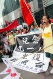 Anti Japan Protests in Hong Kong Royalty Free Stock Photos
