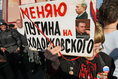 Anti-kremlin protest in Moscow Stock Photos