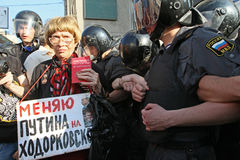 Anti-kremlin protest in Moscow Royalty Free Stock Photo