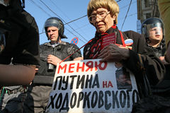 Anti-kremlin protest in Moscow Royalty Free Stock Image