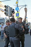 Anti-kremlin protest in Moscow Stock Photo