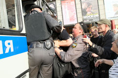 Anti-Kremlin-Protest in Moskau lizenzfreies stockfoto