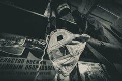 Anti máscara de poeira Fotografia de Stock